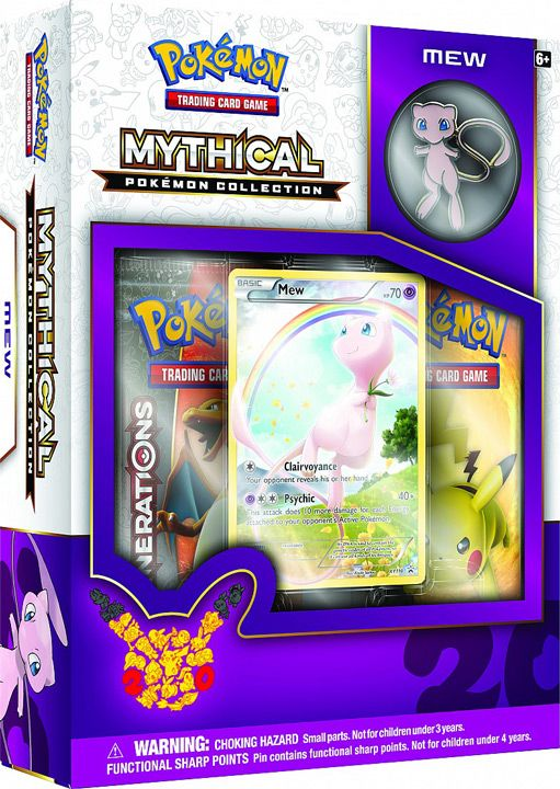 how to order pokemon cards