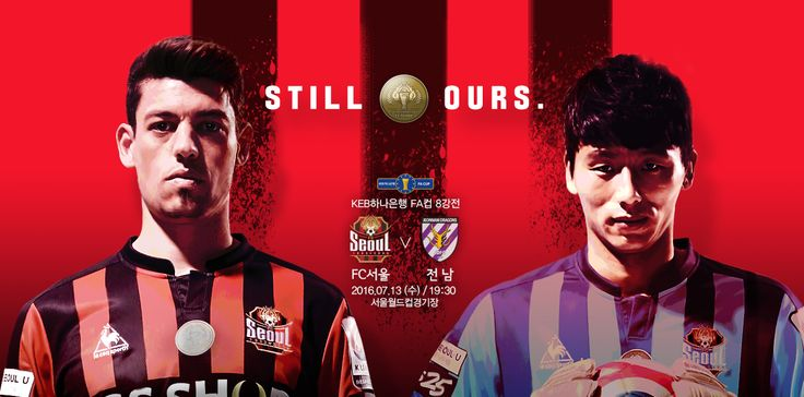 2016 Match Poster vs Jeonnam Dragons. #fcseoul #football #soccer #sports #poster #design