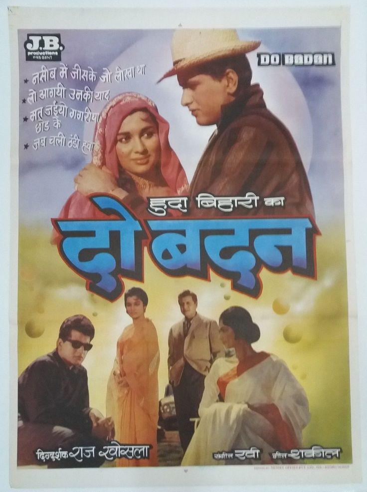 INDIAN VINTAGE BOLLYWOOD MOVIE POSTER- DO BADAN / MANOJ KUMAR, ASHA PAREKH | Entertainment Memorabilia, Movie Memorabilia, Posters | eBay!