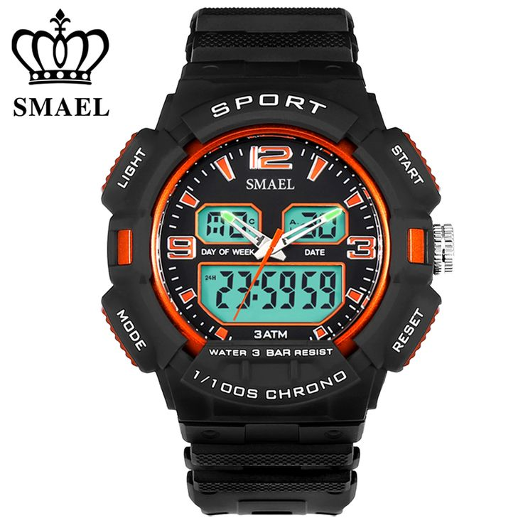 SMAEL Brand Sports Watches Men 30M Waterproof s Shock Resisitant Military Watches Male Birthday Gifts Mens Wrist Watches WS1378