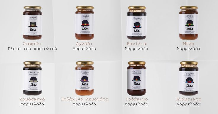Jams which are made of fresh fruits picked from different places of Greece with the addition of partially refined brown sugar.