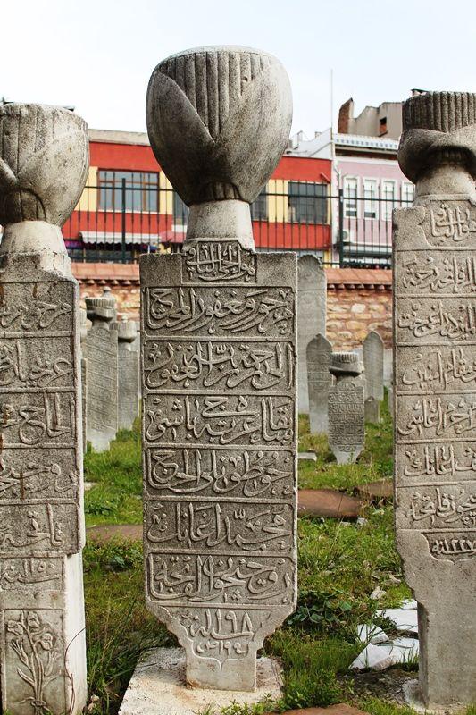 Fest Travel Osmanlı Mezar Taşları Turlarını başlattı TurizmHaberleri.com