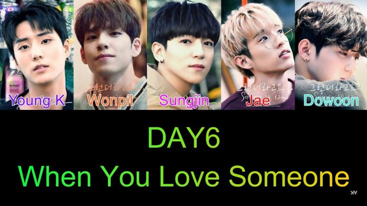 DAY6 When You Love Someone color coded (han/rom/eng)