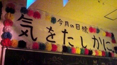 http://livedoor.blogimg.jp/bpfz/imgs/9/2/92c71d90.jpg