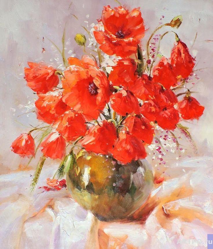 Цветы маки купить екатеринбург купить искусственные тюльпаны в спб