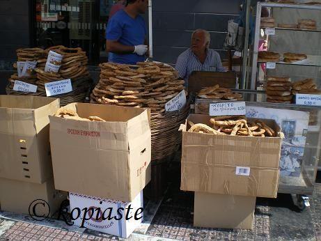 Koulouri Thessalonikis - street vendor http://kopiaste.org/2008/08/koulouria-thessalonikis-street-food/ Κουλούρι Θεσσαλονίκης http://www.kopiaste.info/?p=2666