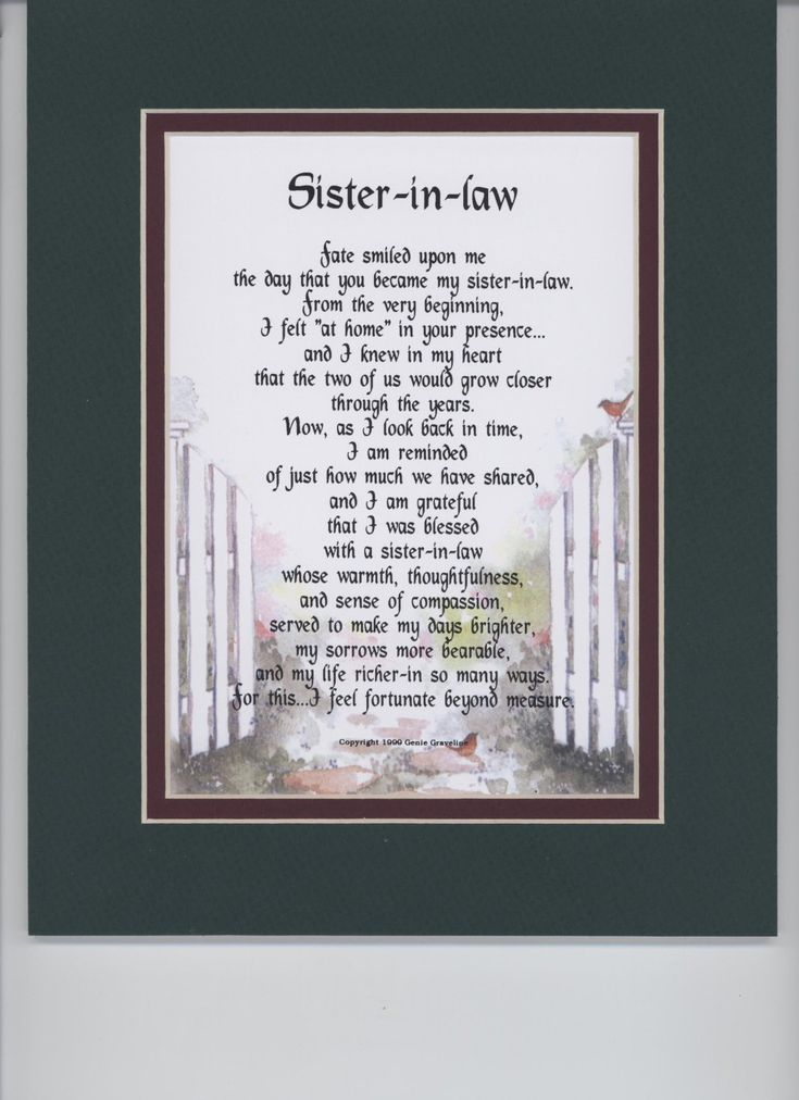 Best 25+ Sister in law poems ideas on Pinterest | Sister in law ...