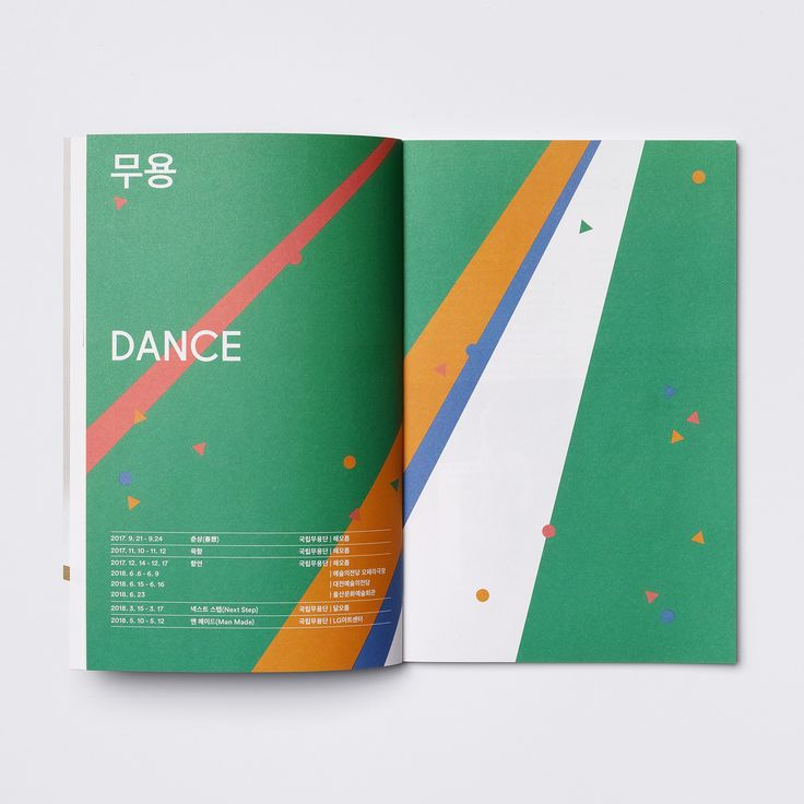 National Theatre of Korea Repertory 2017/18 by Studio fnt. #print #program #design