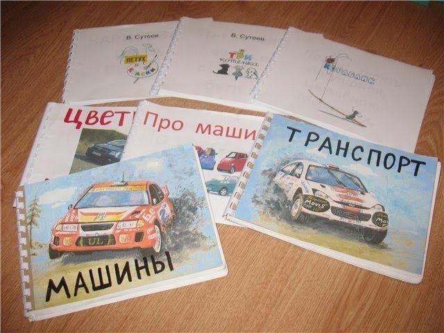 Некогда скучать: Книги по методике Домана
