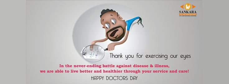 Doctors Day is celebrated every year on July 1. Today, the whole of India observes the Doctors Day which has been chosen as a mark of respect to the contributions made by Dr. Bidhan Chandra Roy, who left an indelible mark in history of Medical Profession. July 1, 1882 was his birthday and he died on the same date July 1, 1962.   Happy #Doctor's #Day!! #BestEyeCareHospitalsIndia www.sankaraeye.com
