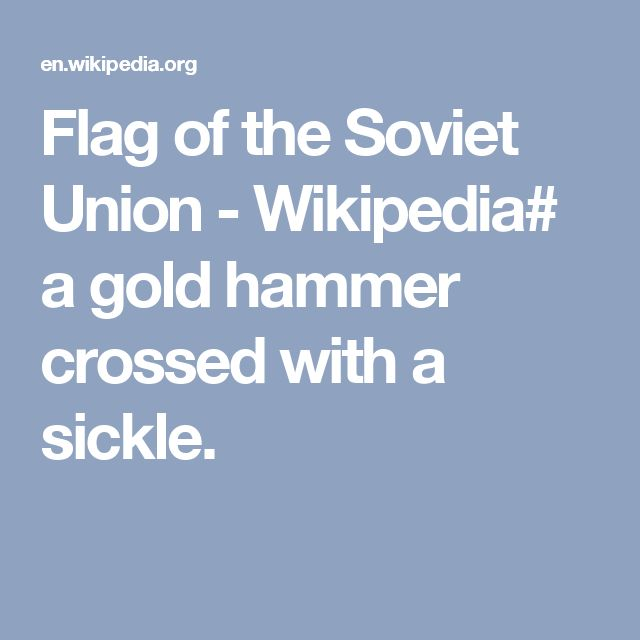 Flag of the Soviet Union - Wikipedia# a gold hammer crossed with a sickle.