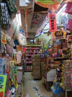 Don Quijote Tokyo - a must stop on our trip!!!   Donki stores are like walking through a cluttered warehouse of random products ranging from alcohol and food to home electronics and car supplies.    Merchandize is stacked high, just inches below the ceiling. It is almost as if you are on a treasure hunt in a labyrinth. Open 24 hours in Shinjuku!