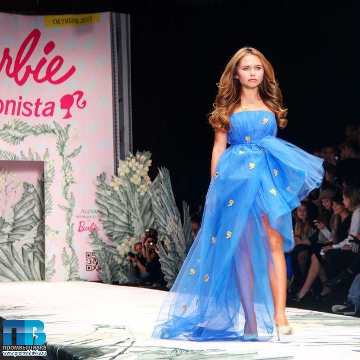 Вышитые платья для Alena Akhmadullina