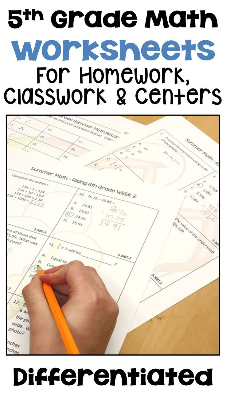 medium resolution of These 5th grade math worksheets are printable and would be perfect for  teaching word problems
