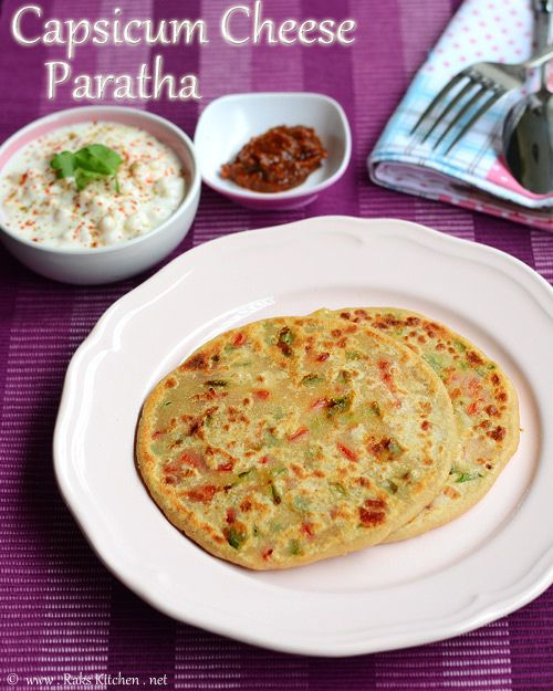 Capsicum cheese paratha recipe - An easy paratha recipe, that can be made quickly for your kid's lunch box or snack or dinner!