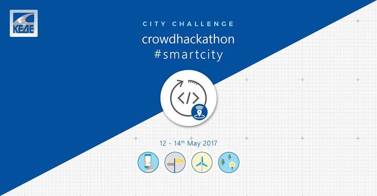 Το GTP υποστηρίζει το CITY CHALLENGE – Crowdhackathon #smartcity.