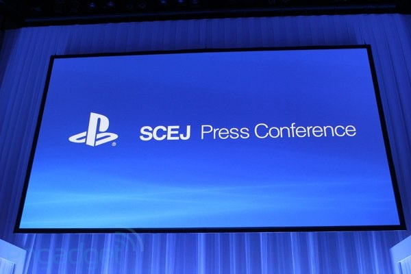 Sony announces a new PS3