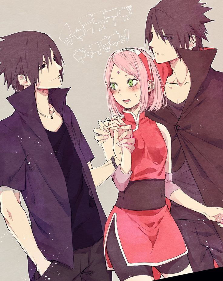 Fighting For Sakura Chan Chan Fighting Sakura Naruto Sasuke