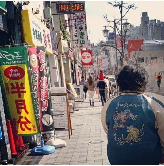 Dating in Yokosuka