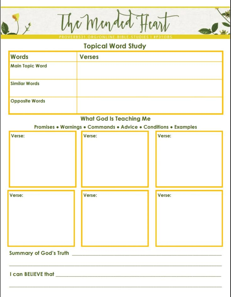 25 – Word Study Worksheets