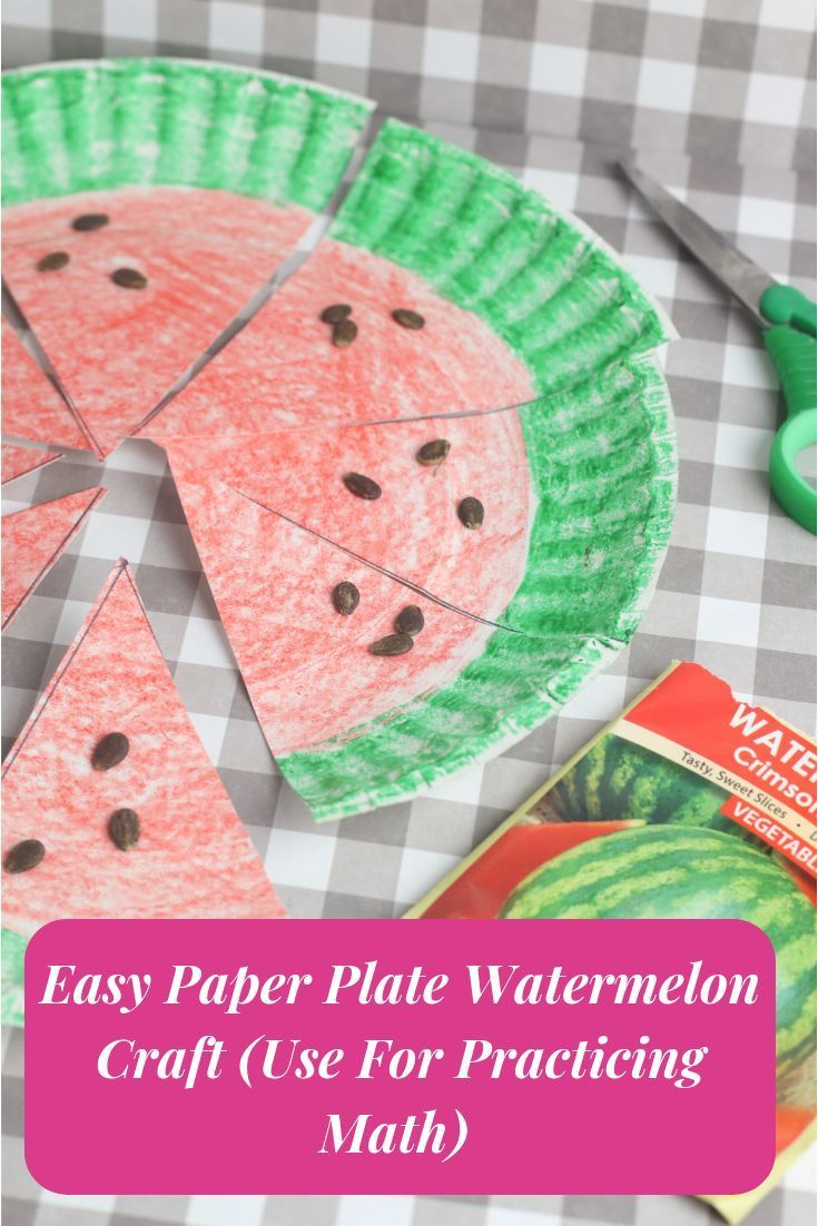 Easy Paper Plate Watermelon Craft Use For Practicing Math Watermelon Crafts Paper Plate Crafts Plate Crafts [ 1102 x 735 Pixel ]