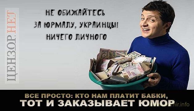 """Взглянул на сегодняшнюю премьеру """"Вечернего квартала"""" и снова, словно в дерьмо влез. Те же глупые шутки про МВФ, безвиз, стебутся над якобы тупым Кличко и дикцией Парубия. """"Квартал"""" прогнозируем, на какого бы олигарха не работал в данный момент - на Медведчука ли, Хорошковского, Фирташа, Левочкина и"""