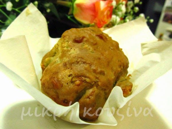 μικρή κουζίνα: Μάφινς κολοκυθιού