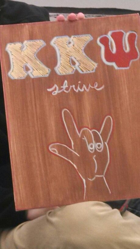 Kappa Kappa Psi canvas #striveforthehighest #psi