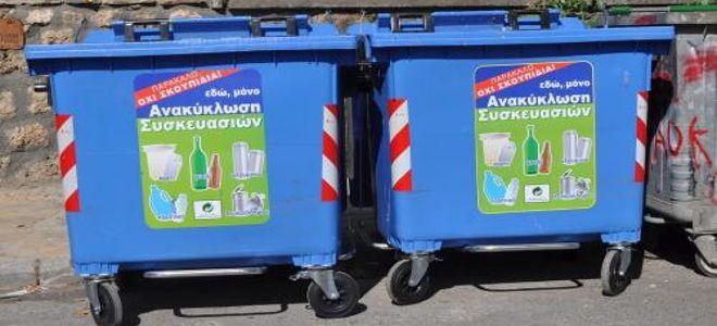 Τα λάθη της ανακύκλωσης: Τι δεν πρέπει να πετάμε στους μπλε κάδους | iPen