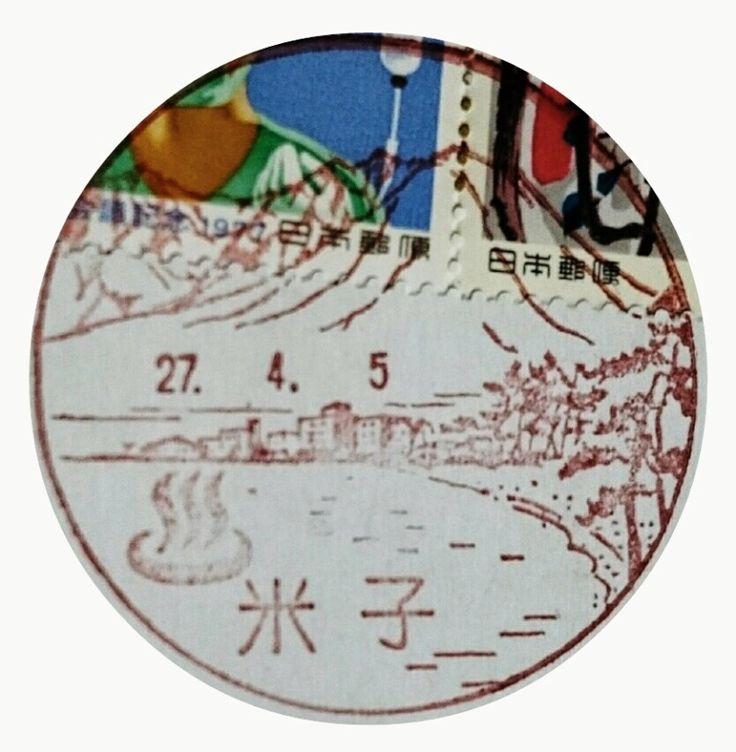【米子郵便局風景印 図案:大山、皆生温泉】本日2通めのご当地フォルムカードは鳥取のオシドリが到着。 |パソコン初心者のできると楽しい!アメブロ作り&写真加工&ポスクロ