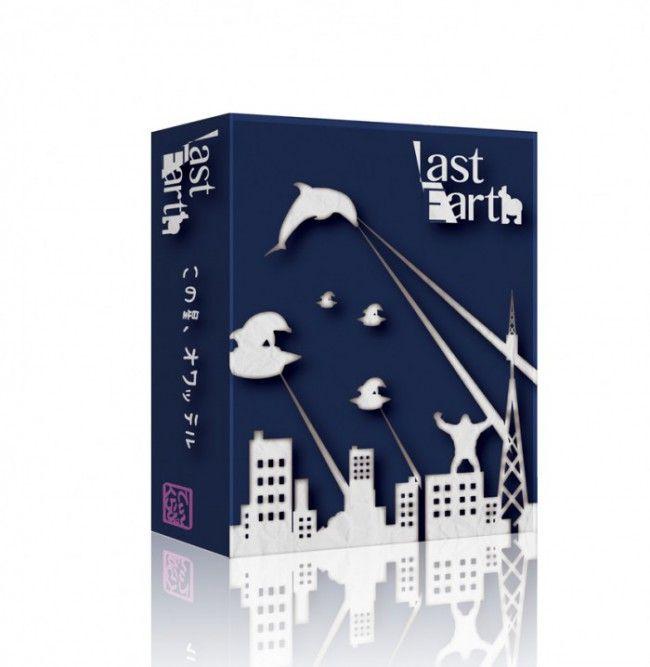 Last Earth | てぃ~くらぶ |『ゲームマーケット』公式サイト