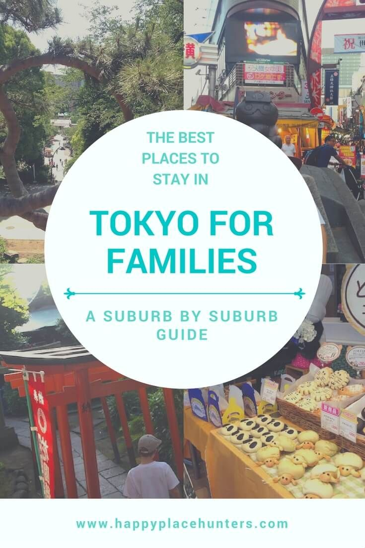 Where To Stay In Tokyo For Families