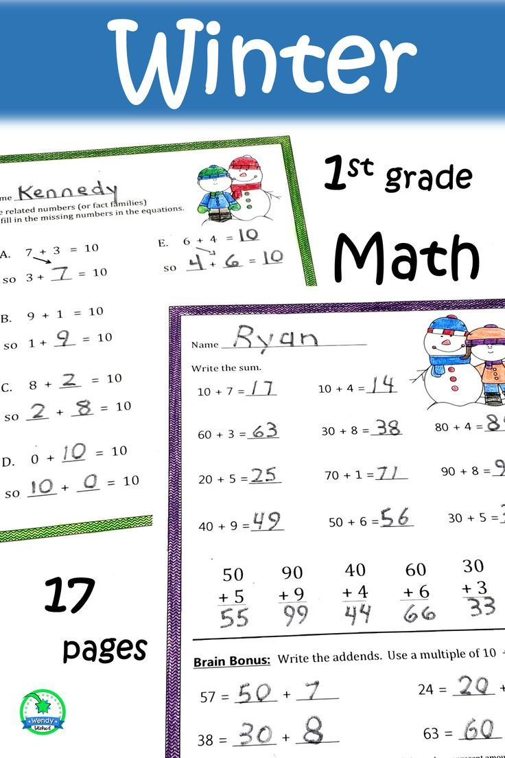 Winter 1st Grade Math Worksheets Word Problems First Grade Math Worksheets Winter Math Worksheets Math Worksheets [ 1104 x 736 Pixel ]
