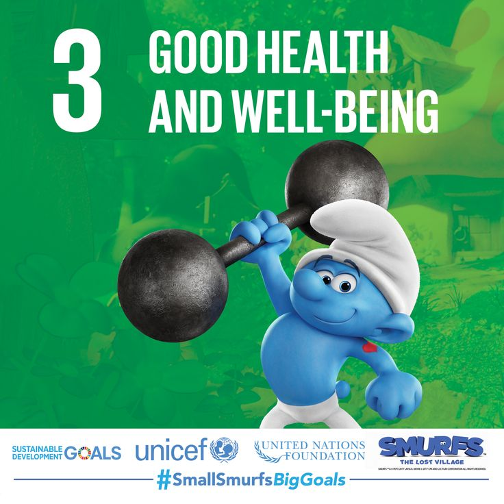 Hefty Smurf loves being active, and he knows it's part of a healthy lifestyle. Make sure to eat a balanced diet and exercise regularly! Learn more at SmallSmurfsBigGoals.com #SmallSmurfsBigGoals
