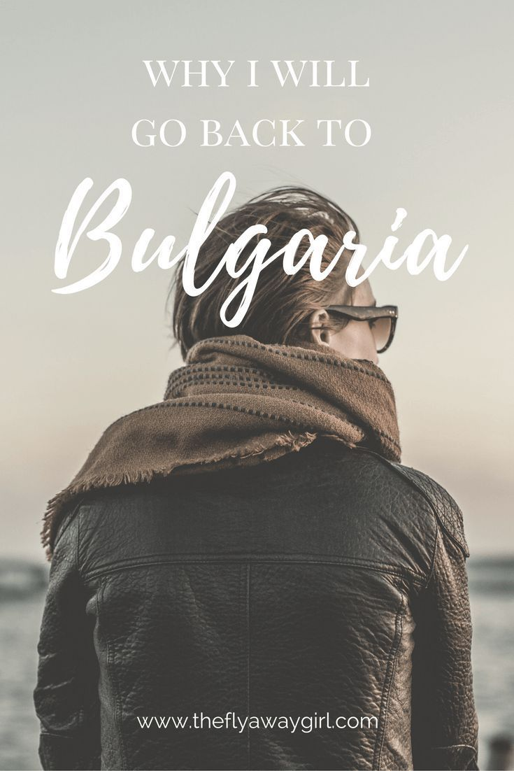 I need to go back to Bulgaria, so find out why you should visit Bulgaria and Sofia too!