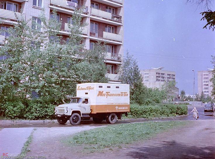 Автомобиль-фургон ГЗСА-893А