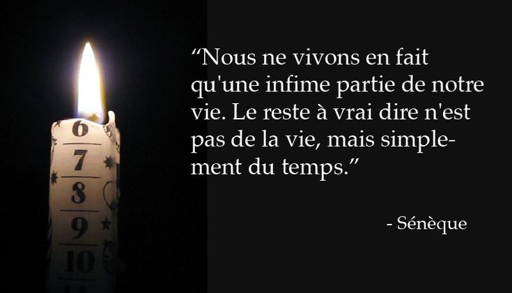 Citation Sagesse de Sénéque