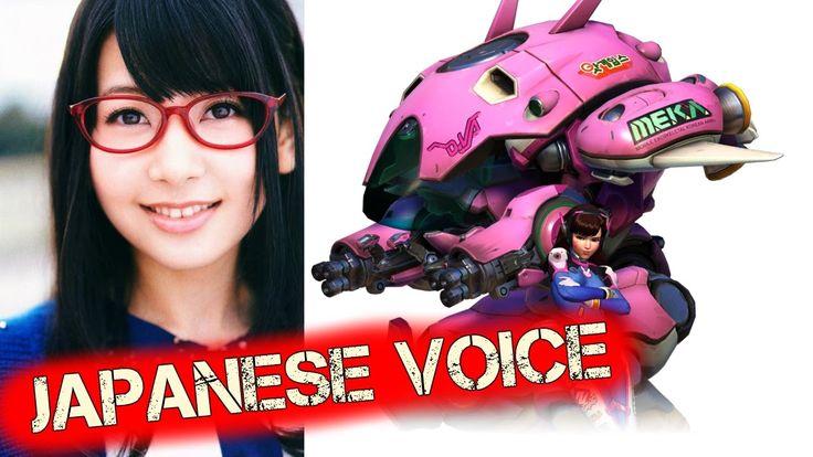 Dva Japanese Voice - Dva Japanese Voice Actress - Overwatch Japanese Voices