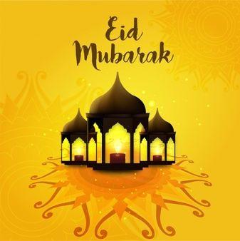 Fondo naranja de eid mubarak