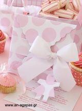 Προσκλητήριο βάπτισης πουά ροζ-λευκό