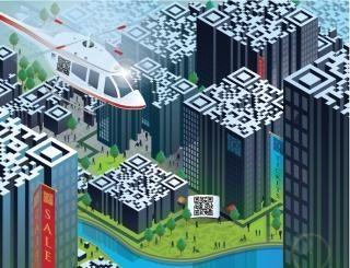 High in the sky: Creative Qr, Qr Codes On, Código Qr, 08 Qr, Qr Codeson, Codes Leaves, Codes Cities, Assort Qr, Codes 2D