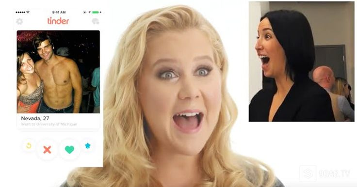 Watch Amy Schumer Hijack A Stranger's Tinder Account With Some Very Hilarious Results - 9GAG.tv