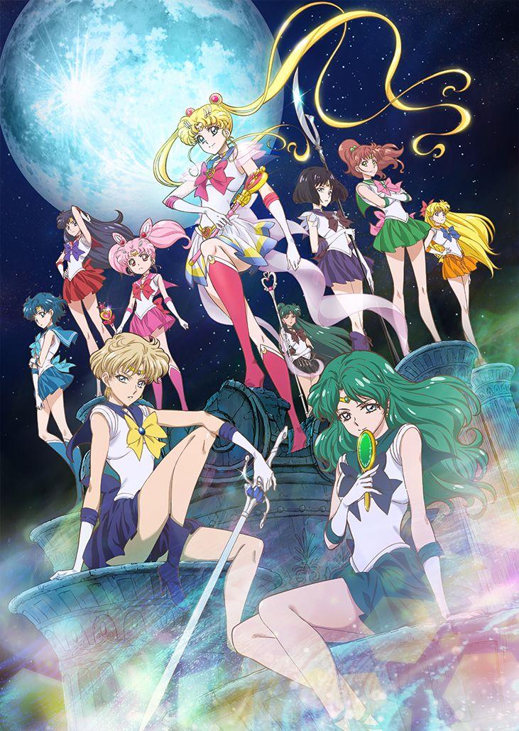 アニメ:美少女戦士セーラームーン20周年プロジェクト公式サイト
