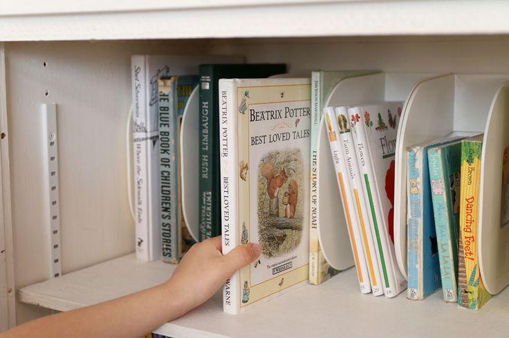 あそび育     こどもが自分でお片づけできる本棚の工夫