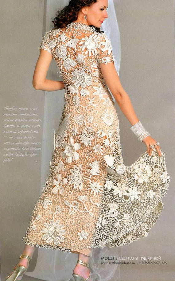 Crochet Lace Dress: Crochet Patterns Russian eBook Irish Lace Dresses by TinyCrocheted