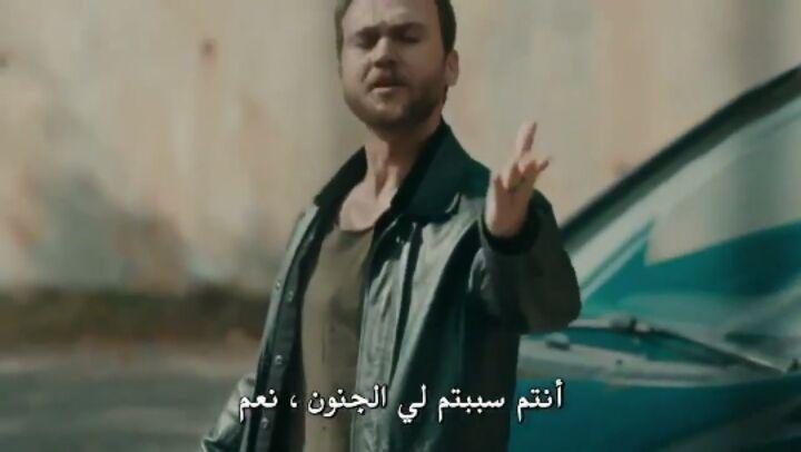 ياماش في البدايةةة مت ضحكك Cukur Arasbulutiynemli Berkayates الحفرة Memes Funny Faces Arabic English Quotes Funny Arabic Quotes