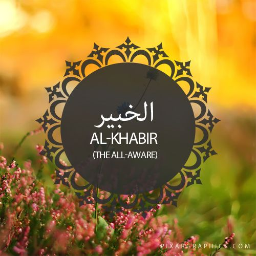 Al-Khabir,The All-Aware,Islam,Muslim,99 Names
