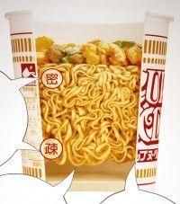Les nouilles instantanées : 50 ans d'une réussite à l'échelle mondiale  | nippon.com