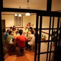 Hidatakayama Guesthouse Tomaru