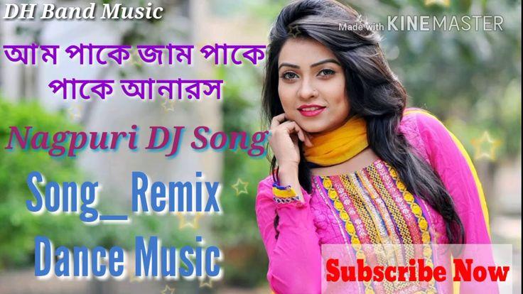 Aam pake jam pake || Nagpuri DJ song || DJ song remix music video song 2018